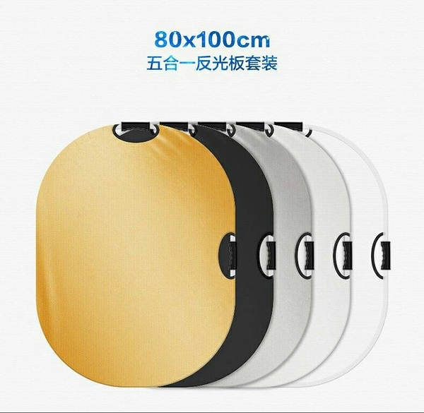 HPUSN 80 X 100 CM 五合一反光板 橢圓形