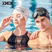 DEX大框泳鏡防水防霧高清男女游泳眼鏡成人兒童泳帽套裝水鏡 圖拉斯3C百貨