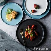 北歐創意家用陶瓷菜盤 西餐盤托盤牛排盤子黑色餐具早餐盤圓平盤YYP