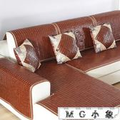 沙發墊夏季涼席歐式現代簡約坐墊