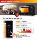 『Panasonic』 ☆ 國際牌 微電腦雙溫控烤箱 NB-HM3810