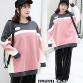 (現貨+預購 FUWAFUWA)--加大尺碼拼色T恤寬鬆長袖上衣