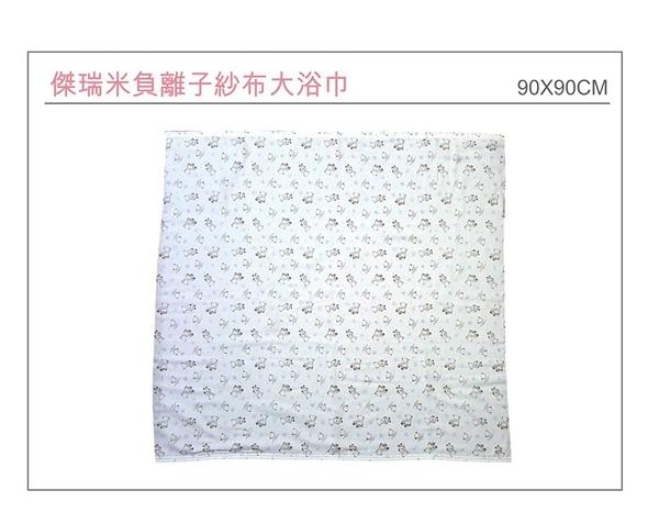 AJ Hippo 小河馬負離子紗布大浴巾 傑瑞米(4713698480653) 420元