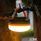 帳篷燈露營燈可充電led超亮照戶外照明燈野營燈應急燈掛式地攤燈 3C優購