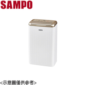 【SAMPO聲寶】6L 空氣清淨除濕機 AD-WB712T