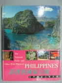 【書寶二手書T6/地理_ZAY】菲律賓國家公園_尼格爾‧希克斯