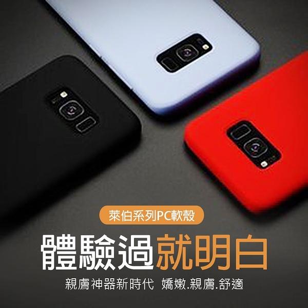 韓國時尚MOLANCANO 三星 A32(5G)/A52(4G/5G)/A72(4G/5G) 液態矽膠殼 手機保護套