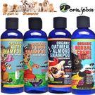 【培菓平價寵物網】OPIE & DIXIE《阿比與黛西-有 機多種洗毛精-8oz