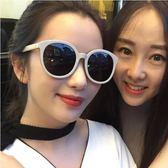 韓國ulzzang原宿zipper女 潮復古圓框米白色修臉太陽眼鏡墨鏡