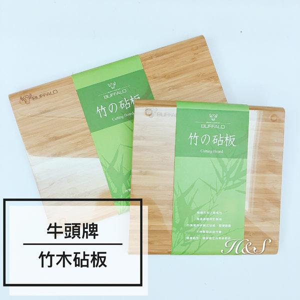 【BUFFALO 牛頭牌】竹砧板(中) 加腳墊 止滑竹砧板