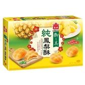 義美御之美純鳳梨酥168g【愛買】
