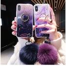 奢華漸層手機殼 三星 A51 A70 A50 A30S Note 10+ S10+ A7 A9 手機套 Note9 軟殼保護殼套