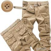 多口袋工作褲純棉多口袋工裝褲長褲運動褲軍褲男士寬鬆耐磨迷彩休閒褲加大碼潮 流行花園