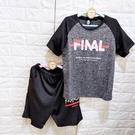 棒棒糖童裝(E53061深灰)夏男大童黑灰色拼色字母排汗套裝 110-160 台灣製造