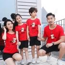 不一樣的親子裝夏裝半袖2020新款母女裝一家三口四口大紅短袖t恤 店慶降價
