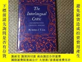 二手書博民逛書店The罕見Interlingual Critic 劉若愚《語際批