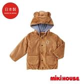 MIKI HOUSE 日本製 普奇熊柔軟絨毛外套