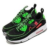Nike 休閒鞋 Air Max 90 SE2 GS Worldwide 黑 綠 氣墊 女鞋 大童鞋 【ACS】 CV7665-001