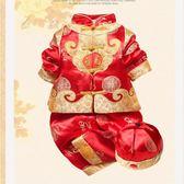 寶寶唐裝冬季男童過年衣服嬰兒周歲拜年女喜慶新年兒童套裝中國風