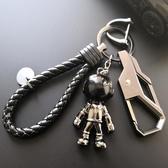 創意個性鑰匙鍊男士酷汽車鑰匙扣高檔腰掛馬蹄扣宇航員潮流小掛件 夏洛特