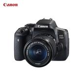 高清照相機佳能750D單反套機(18-55mm)數碼高清相機中高端觸屏翻屏防抖正品 DF 免運維多