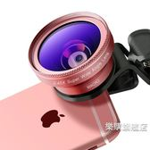 降價優惠兩天-廣角鏡頭廣角手機鏡頭微距魚眼三合一套裝通用蘋果單反拍照攝像頭外置高清