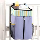 嬰兒床收納袋 掛頭尿布邊尿片多功能置物 GW1080【甜心小妮童裝】