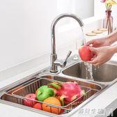 水槽瀝水架廚房不銹鋼晾放碗架家用水槽置物架洗碗池瀝水架瀝水籃 遇見生活igo