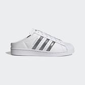 Adidas Superstar Mule W [FZ2260] 女鞋 運動 休閒 拖鞋 涼鞋 貝殼 穿搭 愛迪達 白銀