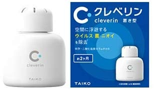加護靈 緩釋凝膠經典瓶胖胖瓶日本大幸cleverin 空間抑菌消毒大瓶150g 現貨