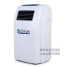 行動式空氣消毒機紫外線臭氧殺菌負離子家用空氣凈化器 每日特惠NMS