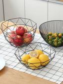水果盤北歐創意客廳茶幾家用歐式瀝簡約【極簡生活館】