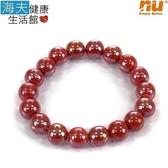 【南紡購物中心】【恩悠數位x海夫】18顆 10mm 紅色 開運 能量珠 手圈
