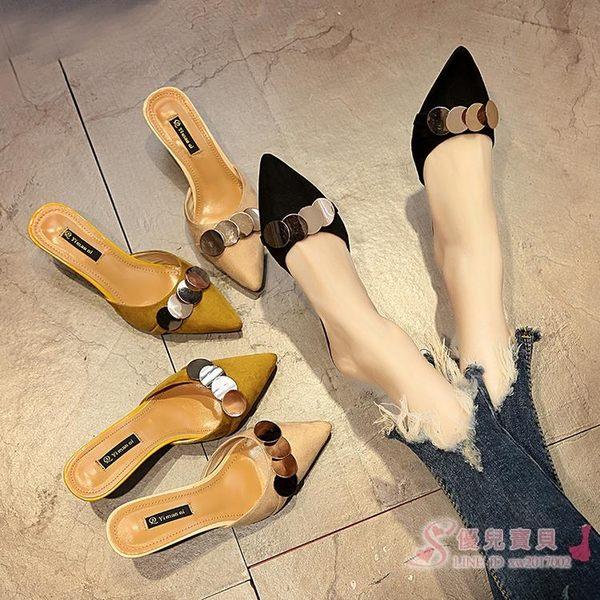 包頭半拖鞋尖頭細跟百搭絨面中高跟女涼拖鞋 618年中慶