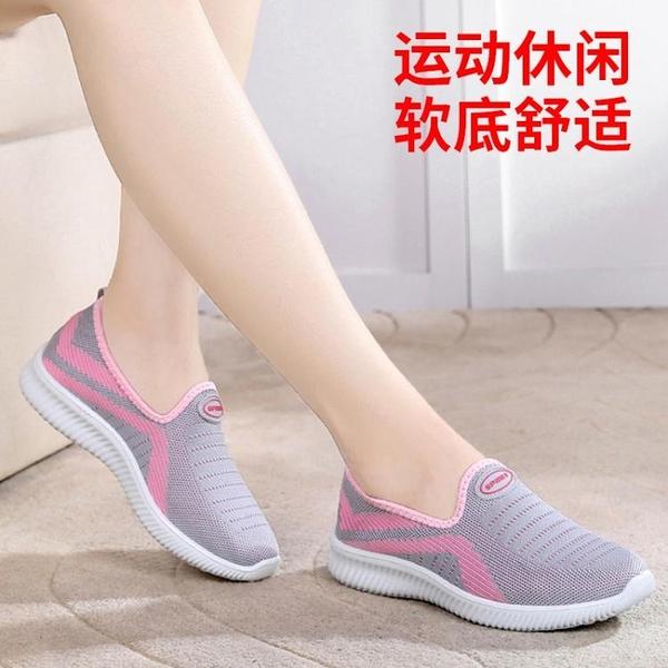 老北京布鞋女春秋中老年媽媽鞋老人鞋健步平跟軟底舒適防滑一腳蹬