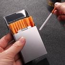細煙20支裝煙盒...