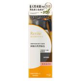 Rerise髮色復黑菁華乳蓬鬆量感型自然黑155g【康是美】