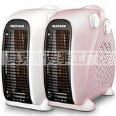 奧克斯取暖器電暖風機家用節能省電暖器速熱小型太陽辦公室烤火爐220Vigo 美芭