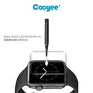 【愛瘋潮】Cooyee Apple Watch (38/40/42/44mm)  液態膠玻璃貼(縮邊) 保護貼 玻璃貼