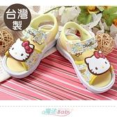 女童鞋 台灣製Hello kitty正版俏麗涼鞋 魔法Baby
