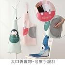 日韓可愛廚房圍裙(置物口袋+可擦手設計)//廚房防水防油圍裙 工作服 餐廳 簡約圍裙