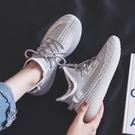 運動鞋 2020夏季新款透氣運動潮鞋女老爹學生休閒跑步椰子平底單鞋ins潮