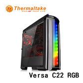 Thermaltake 曜越 Versa C22 RGB ATX (0大2小) 發光開窗機殼