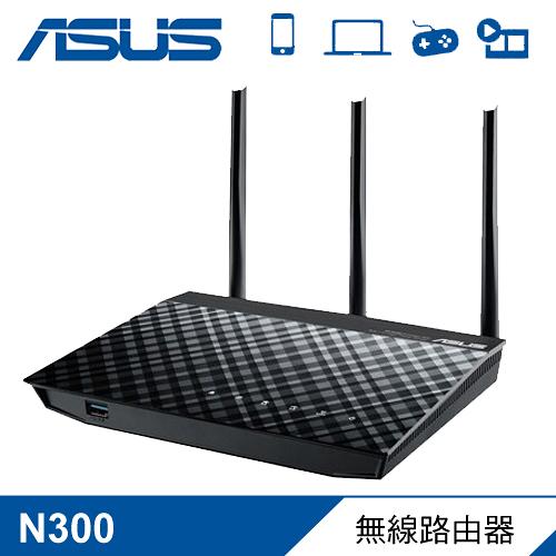 【ASUS 華碩】RT-N18U N300 無線路由器 【贈肯德基套餐兌換序號,次月中簡訊發送】