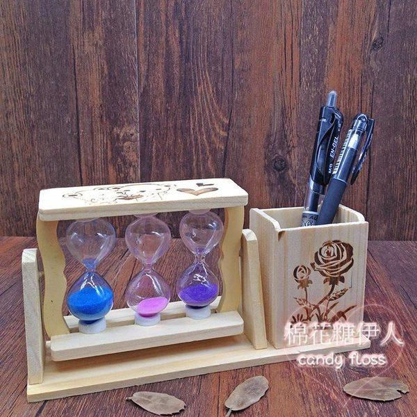 兒童卡通可愛生日禮物個性創意筆筒沙漏計時器擺件LVV2636【棉花糖伊人】