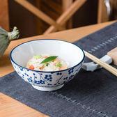 藍繪梅枝飯碗12cm-生活工場