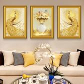 孔雀裝飾畫歐式三聯畫現代簡約時尚大氣臥室沙發背景牆畫客廳掛畫·享家生活館IGO