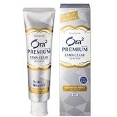 ORA2極緻淨白精緻牙膏薄荷100g【愛買】