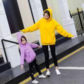 親子裝天線寶寶大學T女同款女童冬款學生男童兒童套頭連帽上衣第七公社