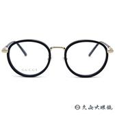 GUCCI 眼鏡 GG0393OK (黑金) 圓框 近視眼鏡 久必大眼鏡